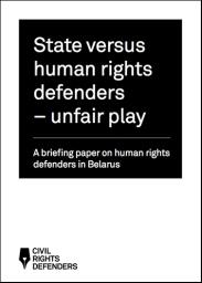 Briefing_paper