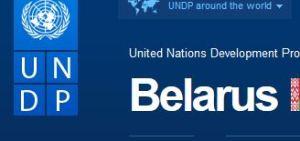 undp belarus