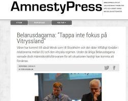 Amnesty Press Belarusdagarna 2016